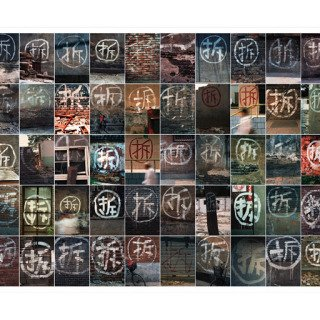 Wang Jinsong, One Hundred Signs of Demolition